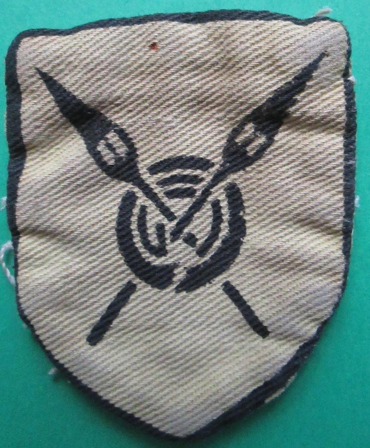82nd WEST AFRICAN DIVISION FORMATION PATCH