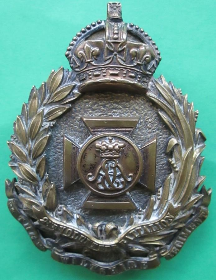 A RARE PRE 1908 OFFICERS 2ND VOL BATTALION WILTSHIRE REGT CROSS BADGE