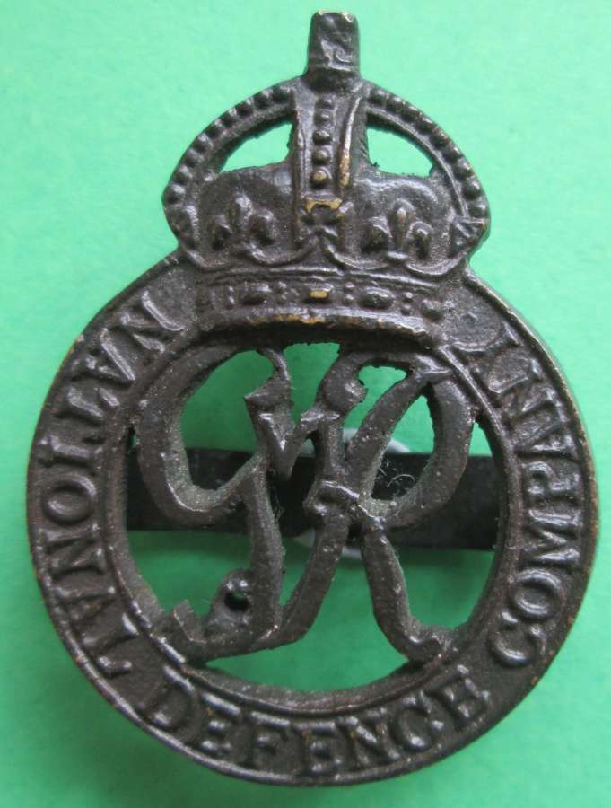 A NATIONAL DEFENCE COMPANY BADGE