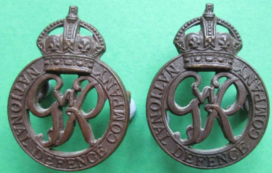 NATIONAL DEFENCE COMPANY BRONZE OFFICERS COLLAR DOGS